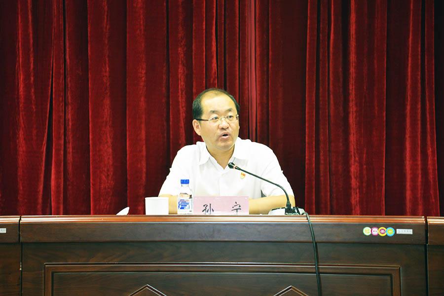电力安委会会议纪要_农安县安委会召开2019年第三次全体(扩大)会议